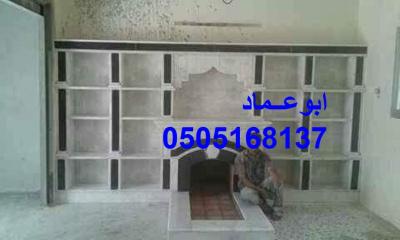 FB IMG 1489693894187